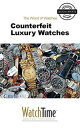 Counterfeit Luxury WatchesGuidebook for luxury watches【電子書籍】[ WatchTime.com ]