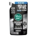 ds-2178526 (まとめ)花王 リセッシュ除菌EXデオパワー 詰替 310mL【×50セット】 (ds2178526)