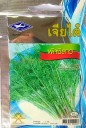 Dill 1 Package From Chai Tai (5g) , Thailand by Chai Tai (Free shipping)