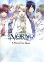 NORN9 ノルン+ノネットOfficial Fan Book