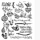 Portable Charm Waterproof Temporary Tattoo Stickers Body Art Universal Beauty Decal For Women Man Compact Fake Tattoos